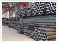 天津中泰裕航钢铁销售有限公司