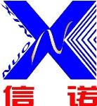 福州信诺自动化工程有限公司