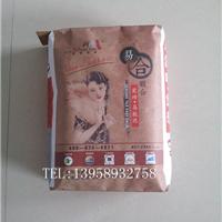 纸袋厂供应瓷砖易胶泥20千克牛皮纸质方形包装袋