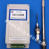 供应电离式火焰检测器