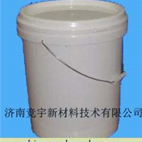 供应快速清除不锈钢焊斑净、酸洗膏