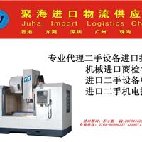 型号RVK3B罗兰二手旧胶印机进口代理报关报检流程