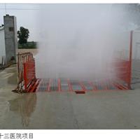 武汉富迪升工程洗轮机,渣土车清洗机