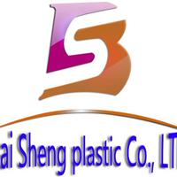 东莞市百盛创新塑胶原料经营部