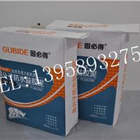 供应高分子防水益胶泥包装袋 两层