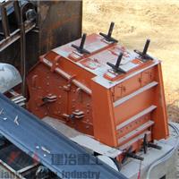 供应反击式破碎机卖,石料生产线必备设备