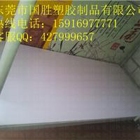 耐酸碱床板(白)