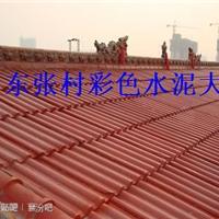 襄汾县东张水泥彩瓦厂
