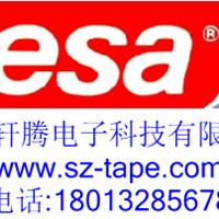 昆山轩腾电子科技有限公司