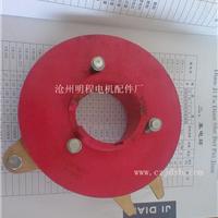 供应集电环,铲运机集电环,河北电铲集电环