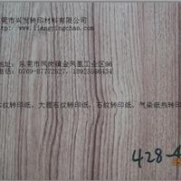 东莞市兴发转印材料有限公司