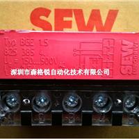 供应SEW整流器Typ BGE1.5 8253854