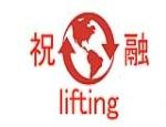 日本大象手拉葫芦上海一级代理总公司