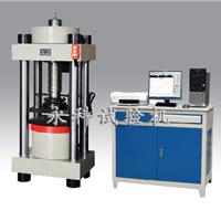 供应YAW-2000全自动压力试验机