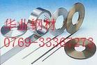 供应1J36殷钢1J36材质证明1J36货到付款