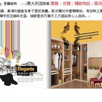 上海柏度家具公司