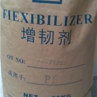 供应高效PE增韧剂,HDPE增韧剂
