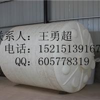成都PE储罐/重庆PE罐、10吨PE储罐