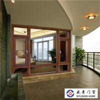 供应隔热断桥铝合金门窗高档节能铝合金门窗