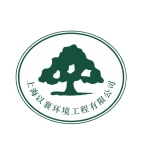 上海以襄环境工程有限公司