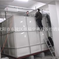 【专业维修】沈阳玻璃钢水箱/不锈钢水箱