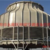 供应长春玻璃钢冷却塔/四平玻璃钢冷却塔