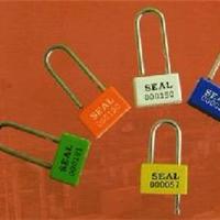 供应电力一次性小挂锁、电力挂锁