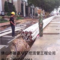 供应惠州博罗惠东龙门非开挖顶管