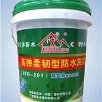 家实多房屋防水材料、房屋防水免费招商代理