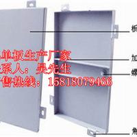 供应洛阳铝单板铝单板规格铝单板价格