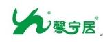 北京馨宁居商贸有限公司