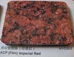 供应上海华源石纹铝塑板HYG303印度红