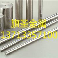 供应1j85铁镍合金棒-圆钢-圆棒
