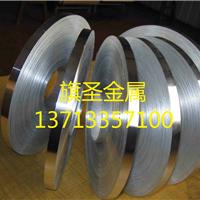 供应1j85铁镍合金丝-盘丝