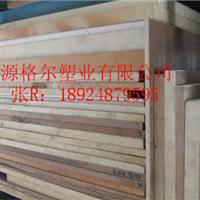 供应 聚醚醚酮(PEEK)树脂 工厂现货直销