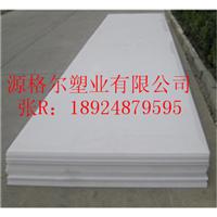 工厂直销 大量现货 聚乙烯板 PE板材