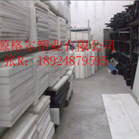 PET-P板 聚酯板工厂大量现货直销全国各地
