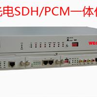 SDH/PCMһ������豸400-080-1955