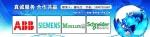 深圳市百辰鑫自动化科技有限公司