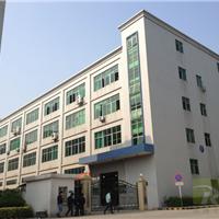 深圳市雨博士雨水利用设备有限公司