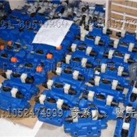 MHD093C-035-PG0-BN