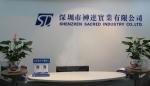 深圳市神达太阳能科技有限公司