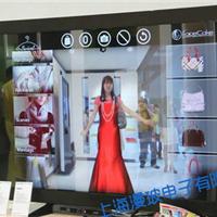 供应3D虚拟互动试衣镜透明玻璃