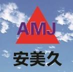 杭州富邦金属物质有限公司