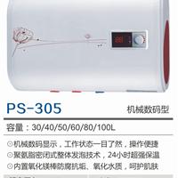 供应海信储水式电热水器批发