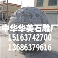 供应石雕喷泉,风水球,牌坊牌楼