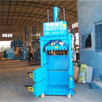 广州市番禺区沙湾锋裕金属加工机械厂