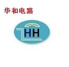 深圳市华和电路技术有限公司