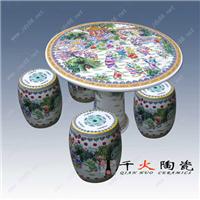 供应陶瓷桌子 景德镇陶瓷桌子 陶瓷桌子厂家
