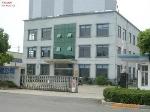 河北省南宫市砖机耐磨厂
